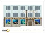 Эскиз дизайн-проект оформления фасада